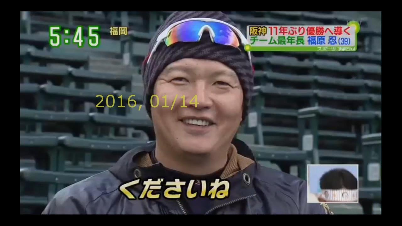 2016-0114-suma-40