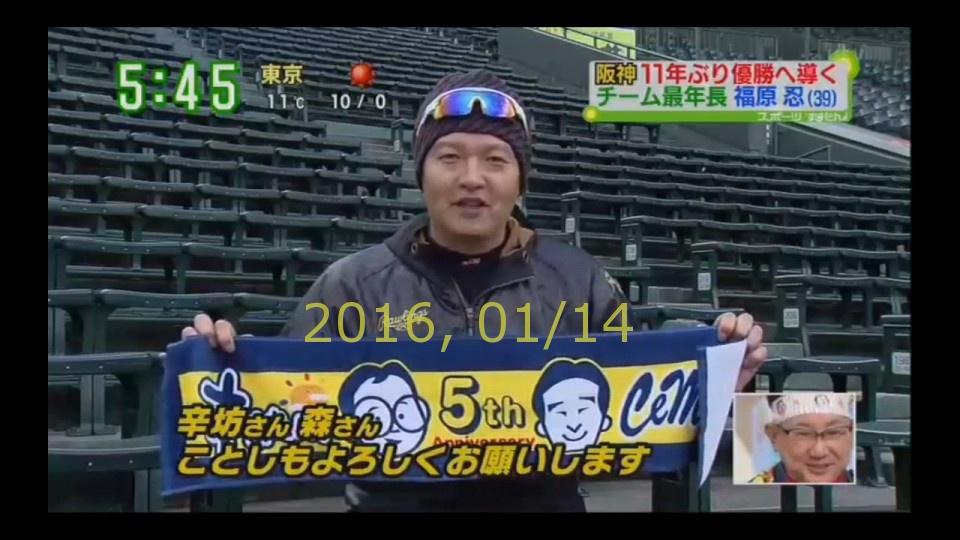 2016-0114-suma-42