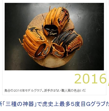 2016-0115-02