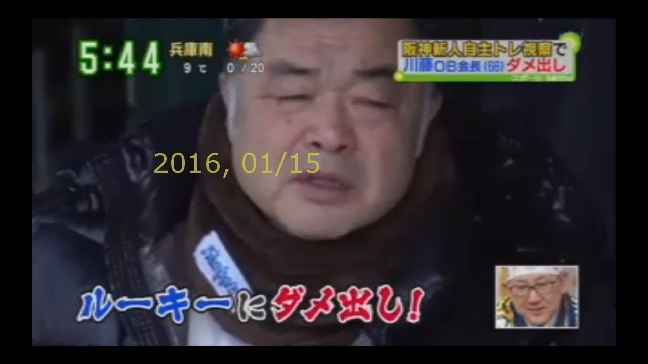 2016-0115-09