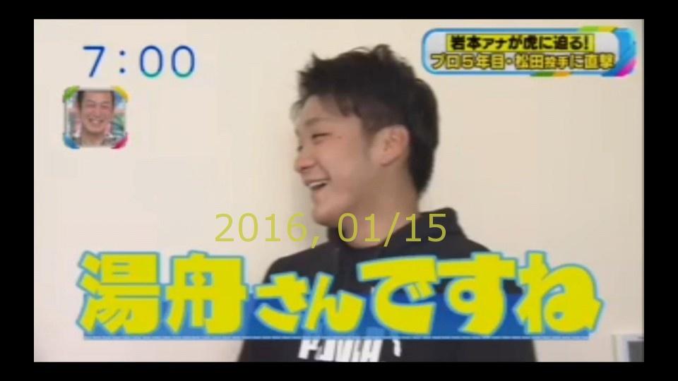2016-0115-41