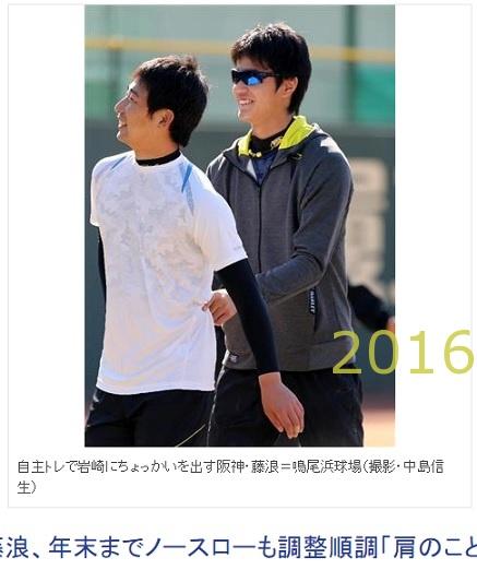 2016-0116-03
