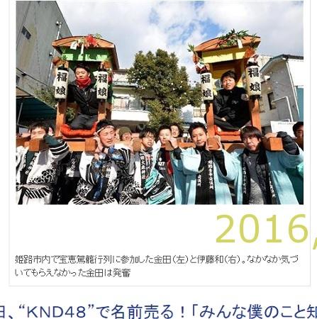 2016-0117-01