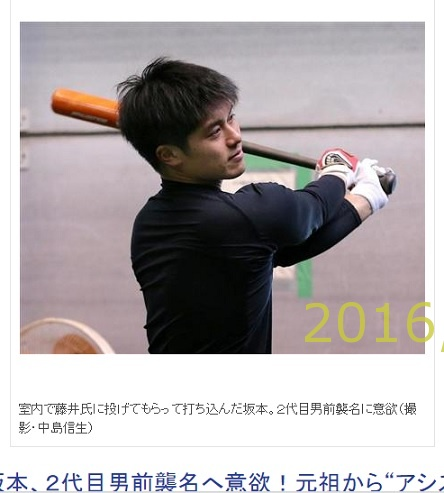 2016-0117-03