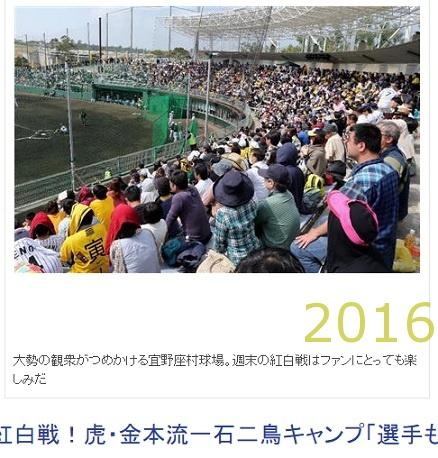 2016-0118-07