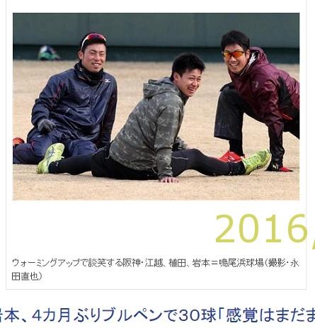 2016-0118-11