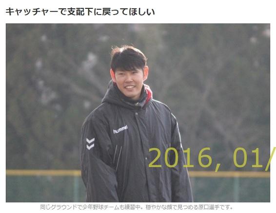 2016-0118-13