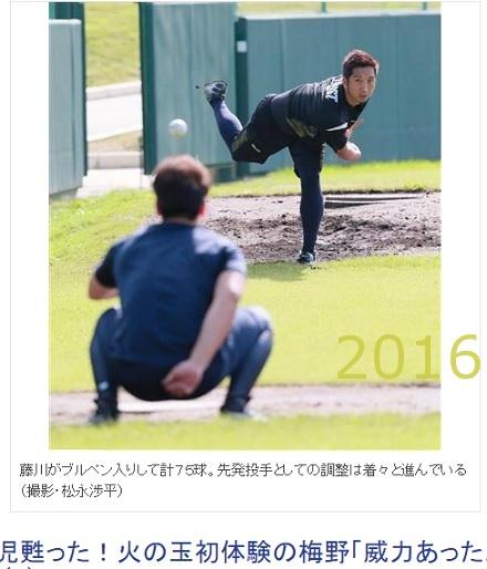 2016-0119-01