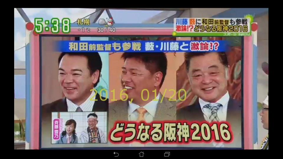 2016-0120-suma-01