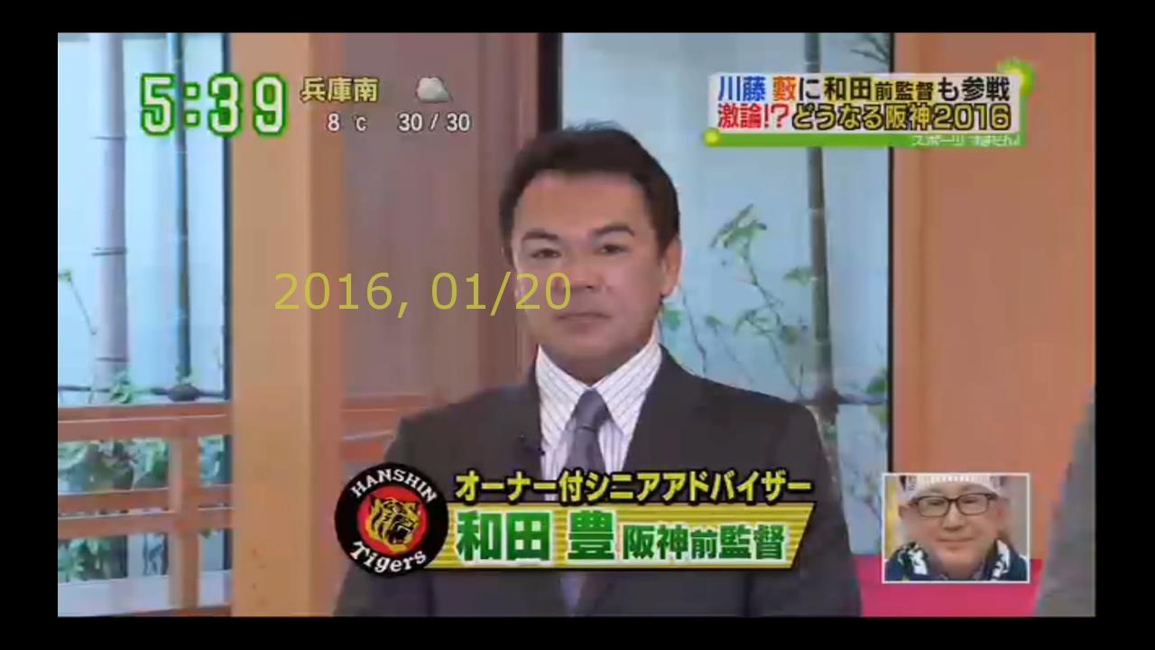 2016-0120-suma-03
