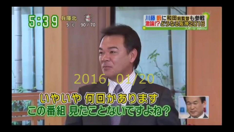 2016-0120-suma-04