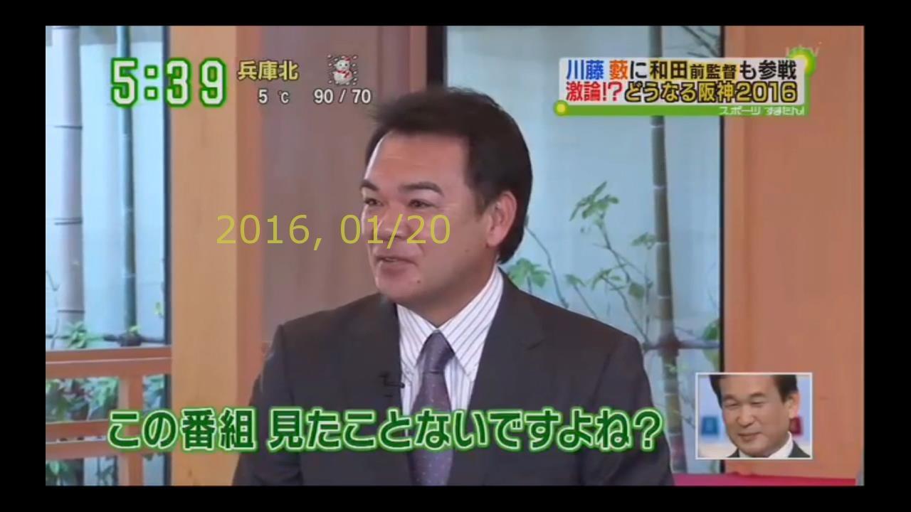 2016-0120-suma-05