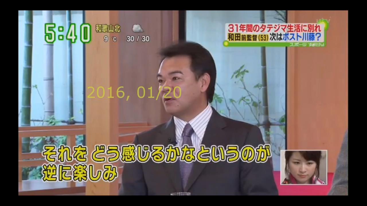 2016-0120-suma-09