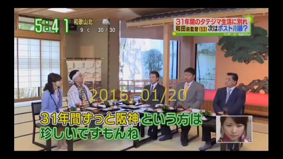 2016-0120-suma-10