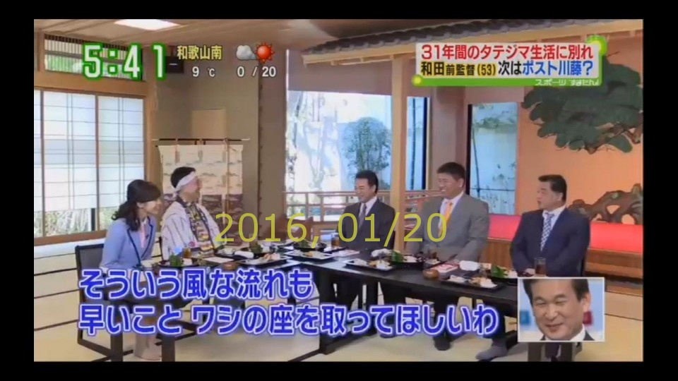 2016-0120-suma-13