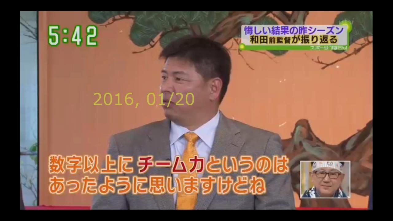 2016-0120-suma-24