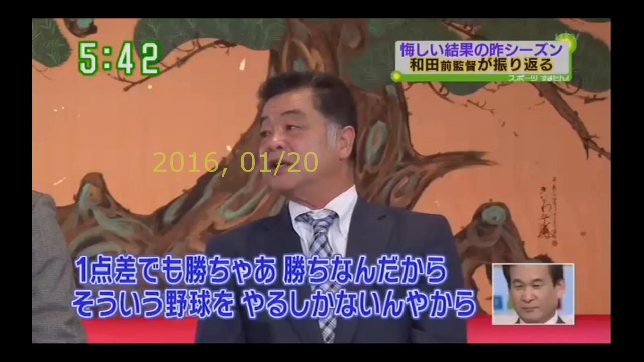 2016-0120-suma-26