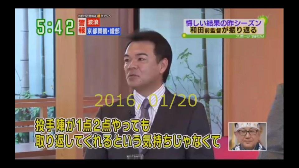 2016-0120-suma-27