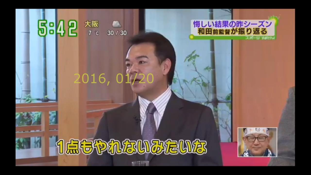 2016-0120-suma-28