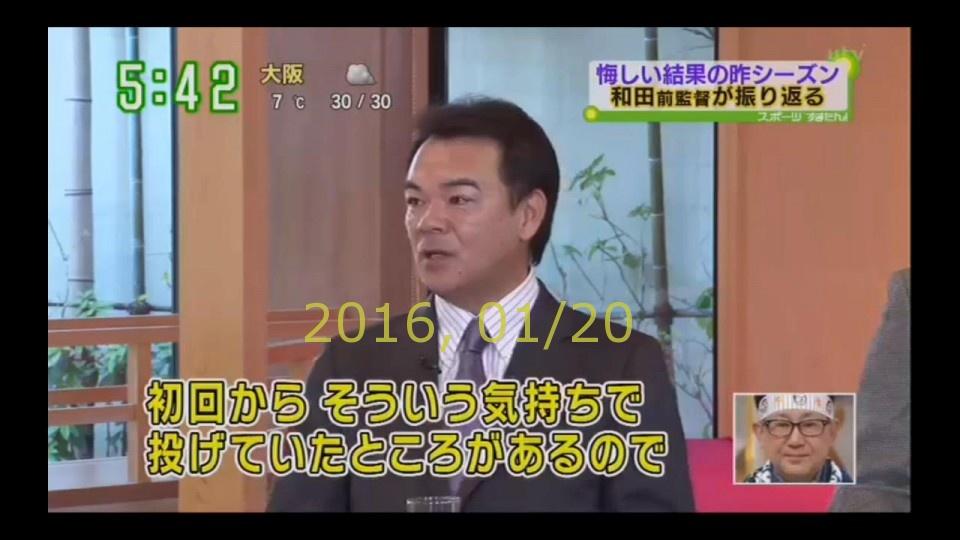 2016-0120-suma-29
