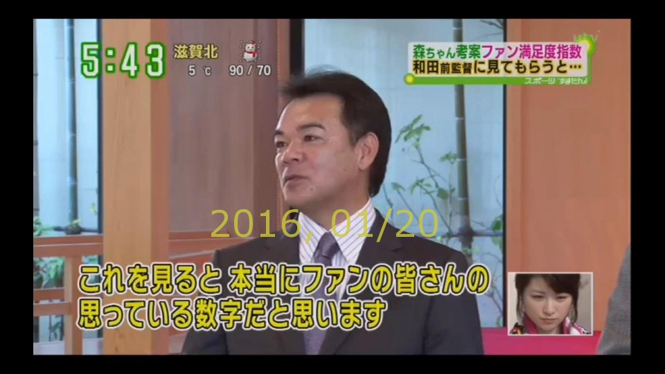 2016-0120-suma-39