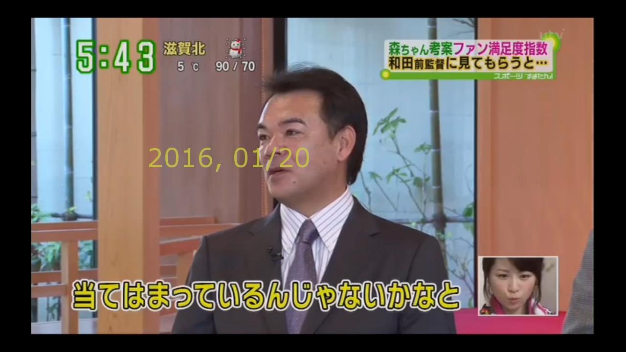 2016-0120-suma-40