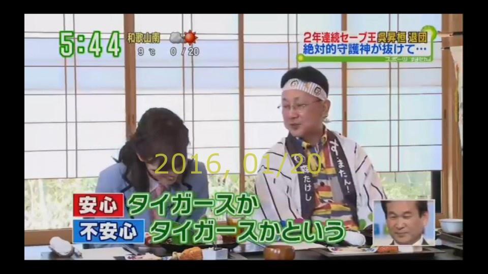 2016-0120-suma-45