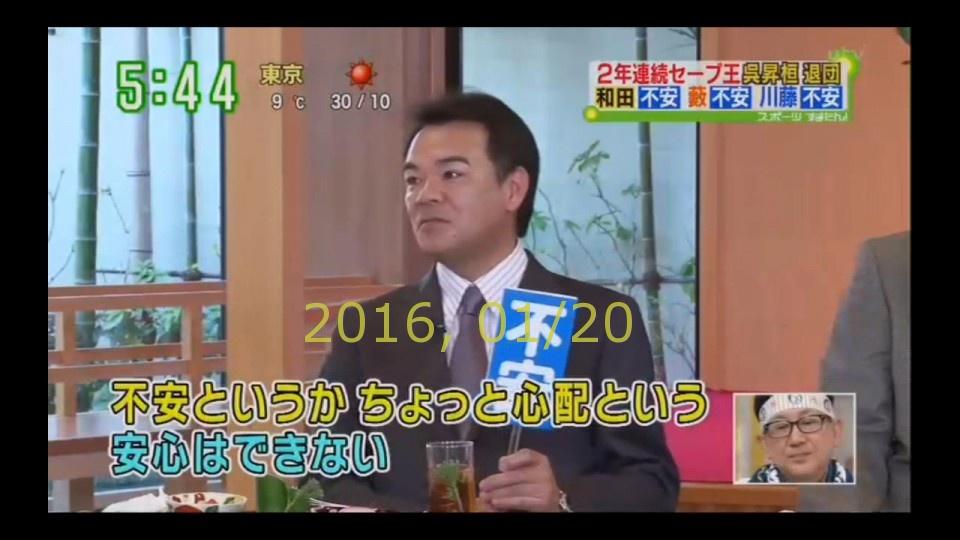 2016-0120-suma-48