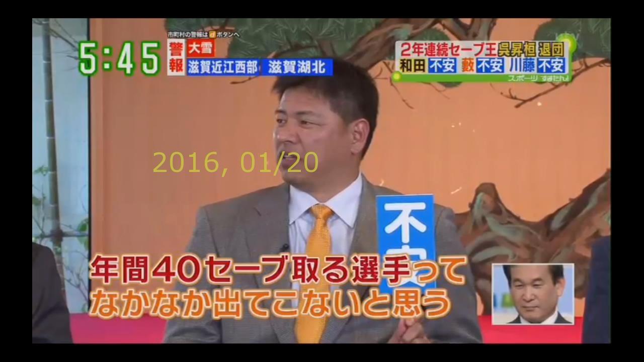 2016-0120-suma-52