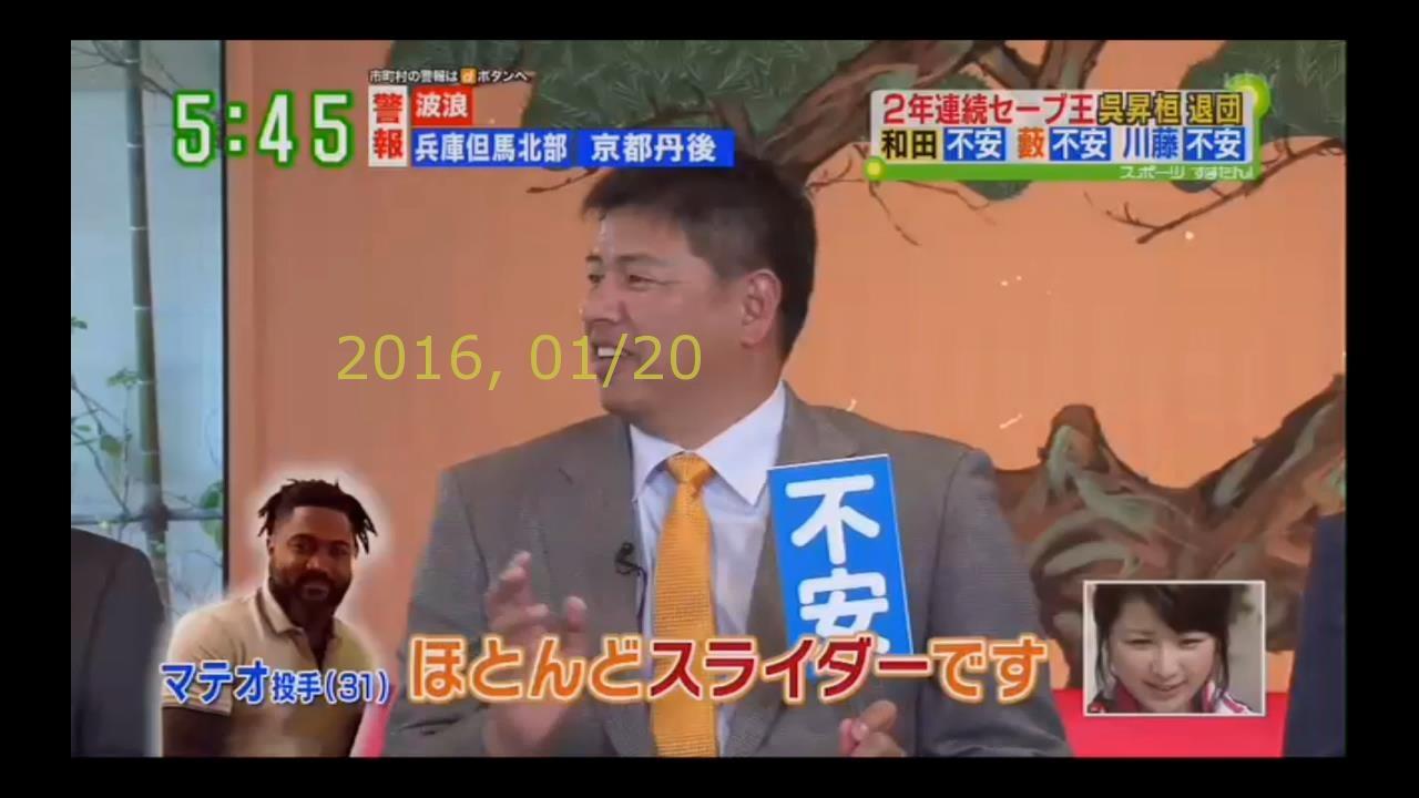 2016-0120-suma-55