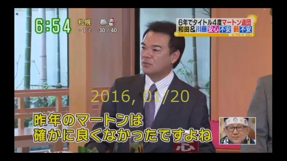 2016-0120-suma-71