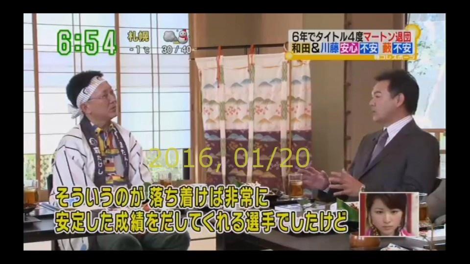 2016-0120-suma-73