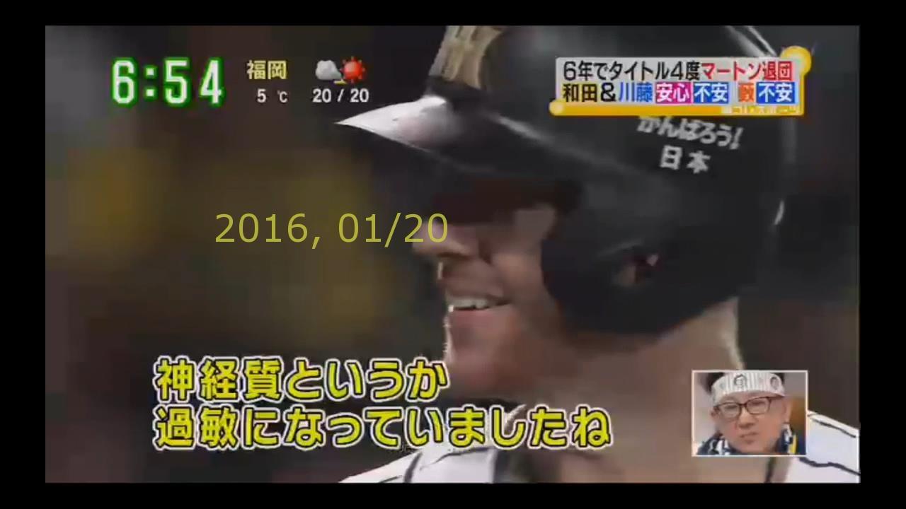 2016-0120-suma-77