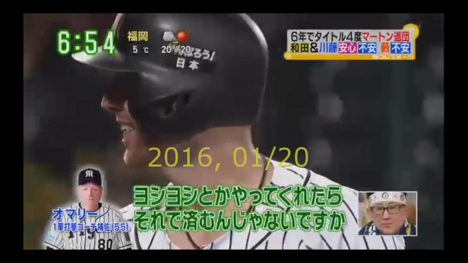 2016-0120-suma-78