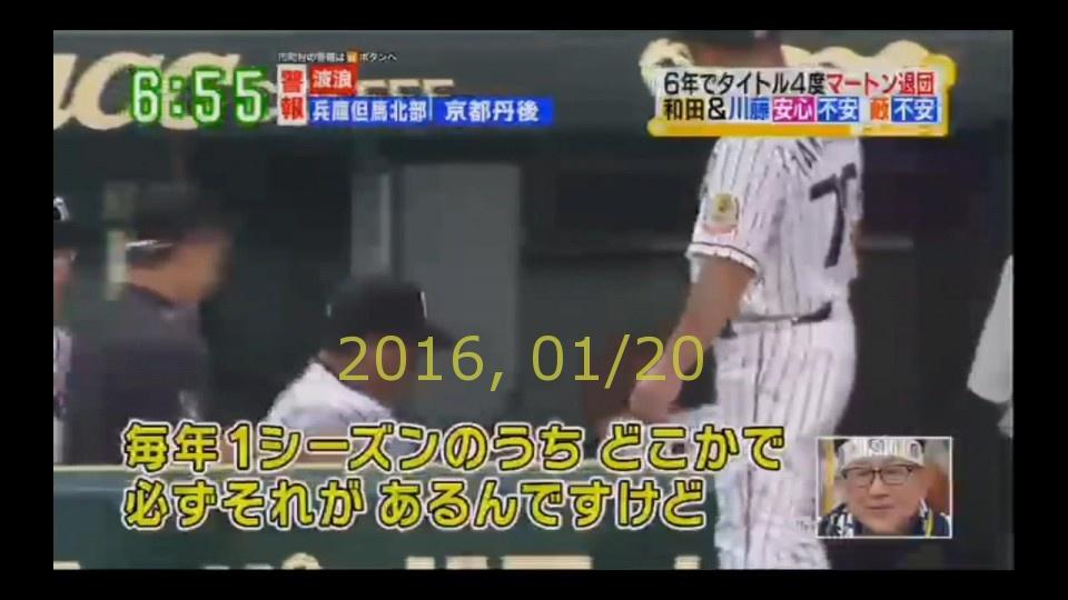 2016-0120-suma-81
