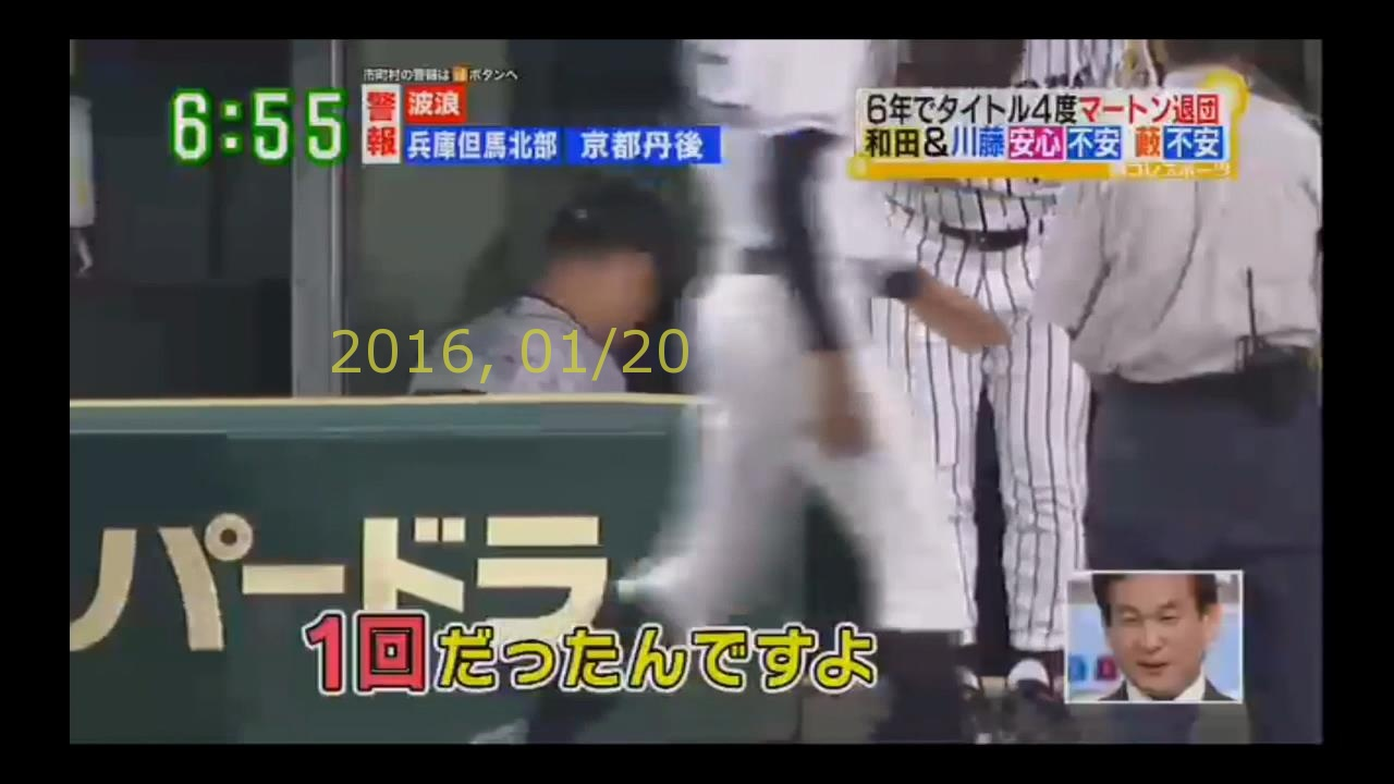 2016-0120-suma-82