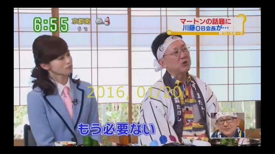 2016-0120-suma-92