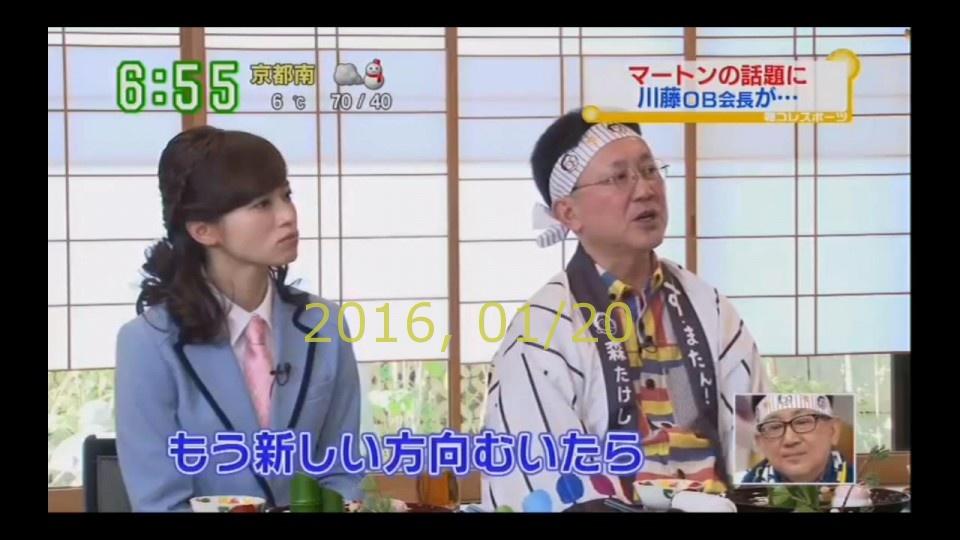 2016-0120-suma-93