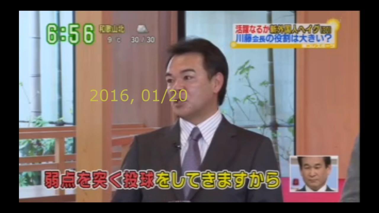 2016-0120-sumatan-09