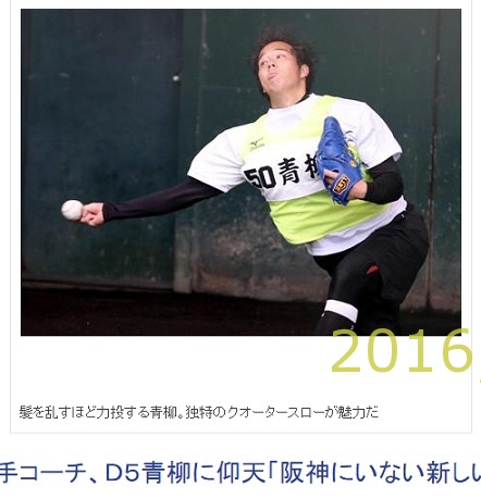 2016-0121-01