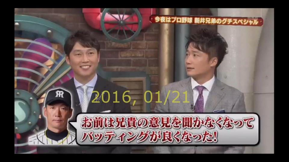2016-0121-san-03