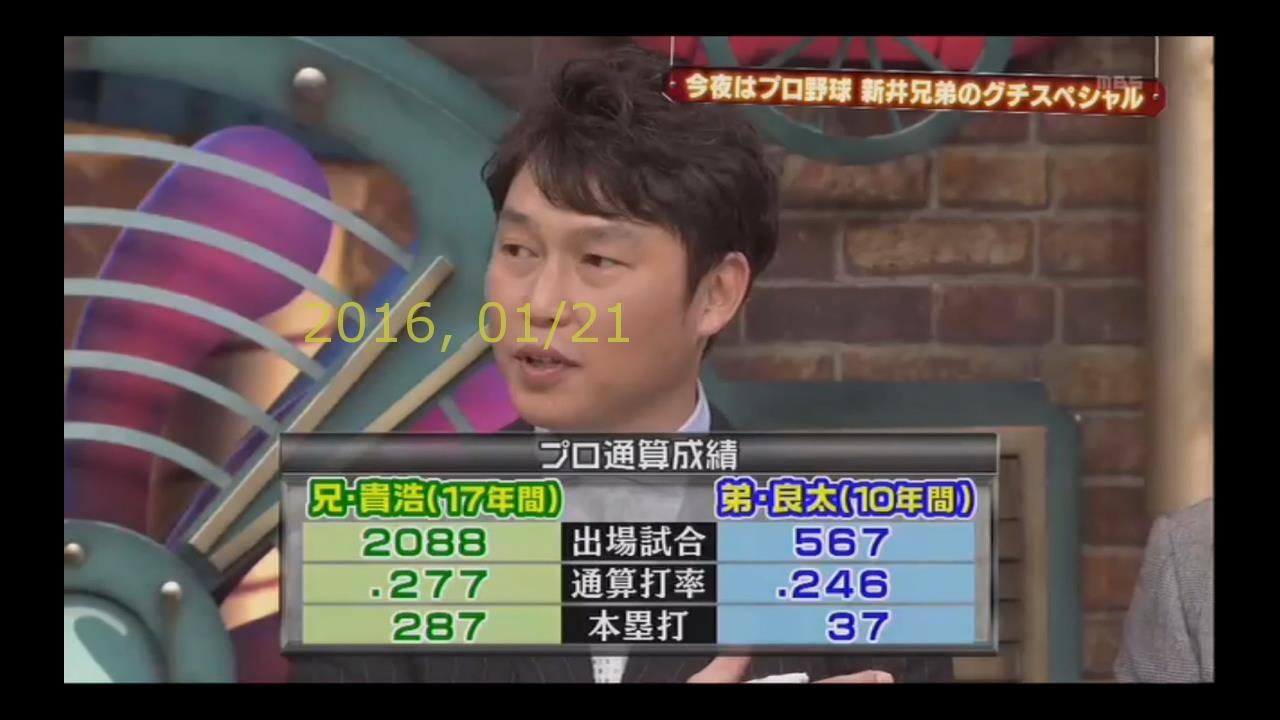 2016-0121-san-04