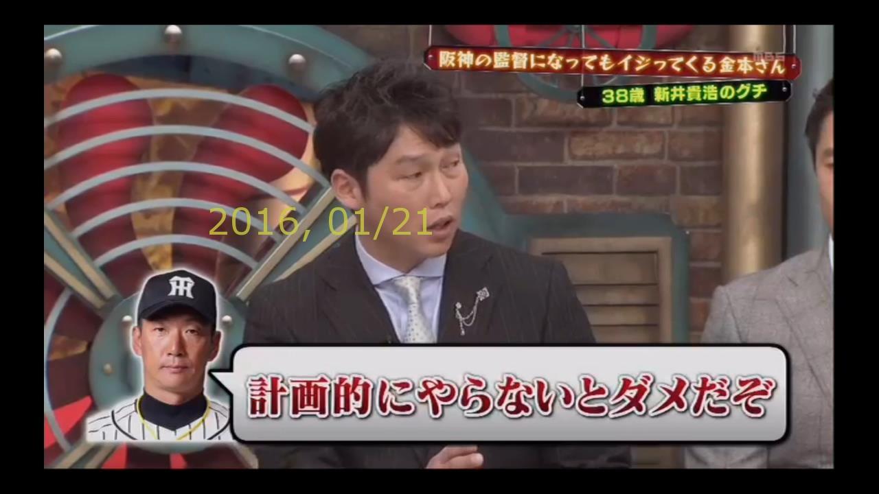 2016-0121-san-06