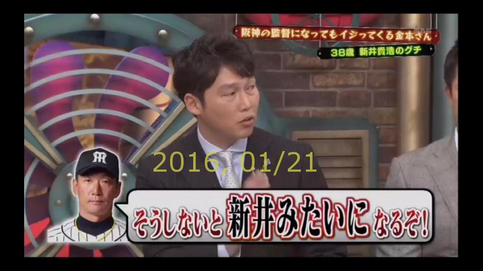 2016-0121-san-07