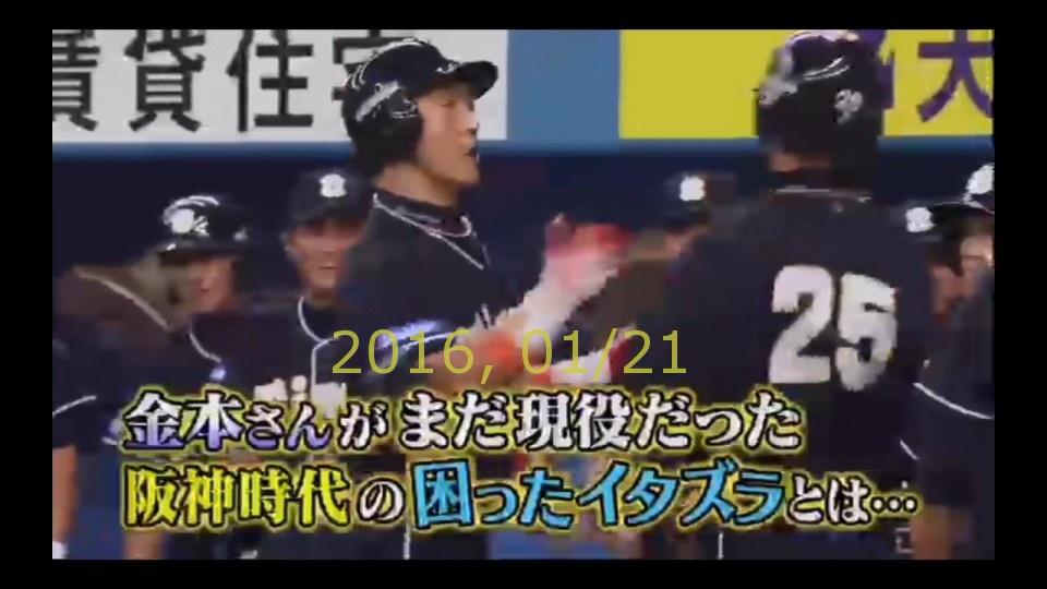 2016-0121-san-08