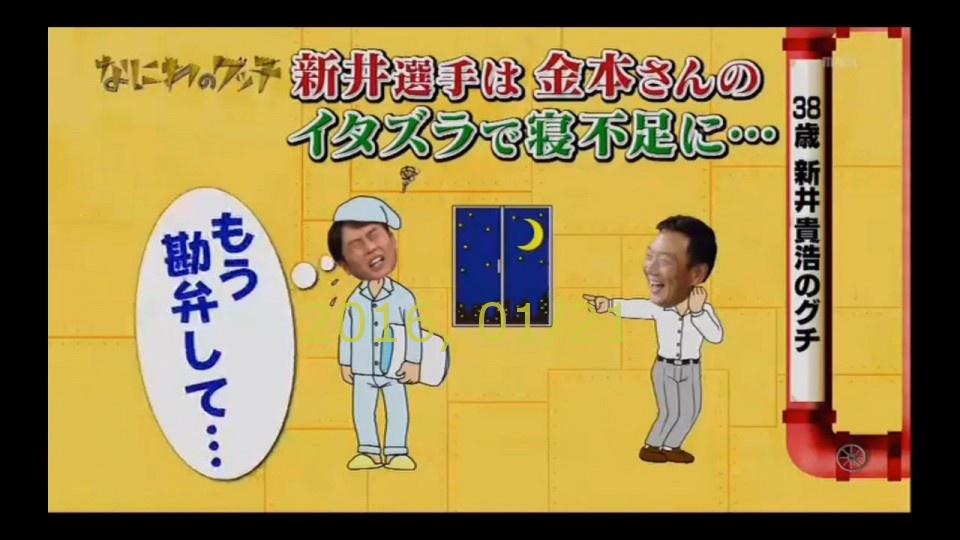 2016-0121-san-09