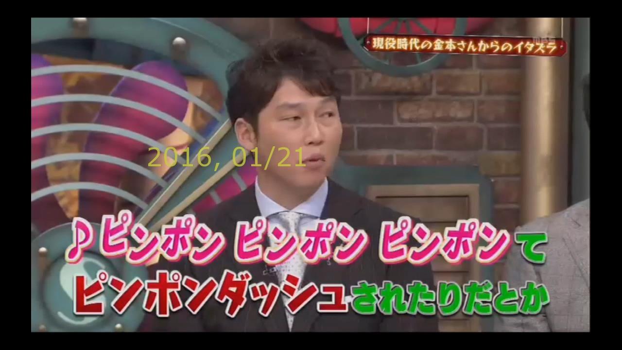 2016-0121-san-10