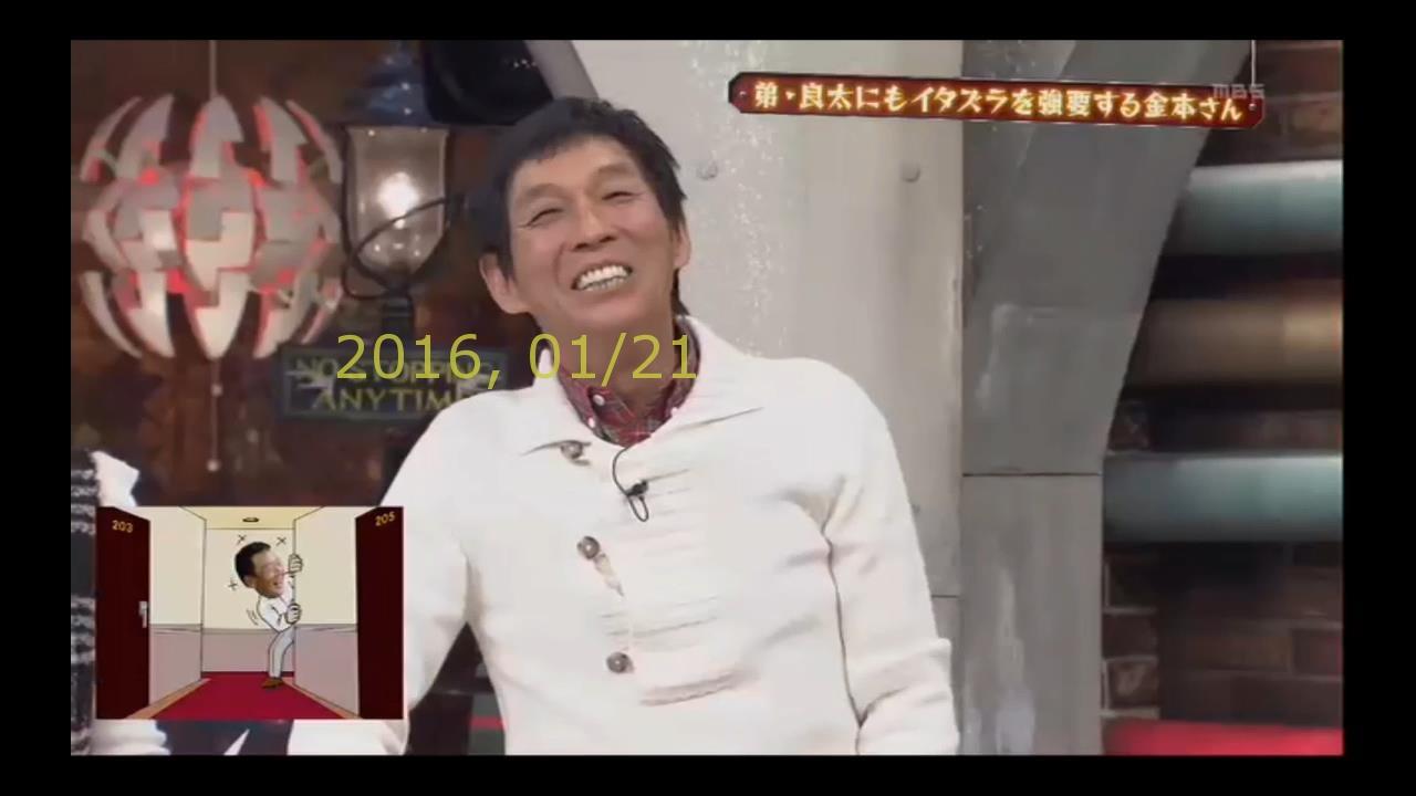 2016-0121-san-14
