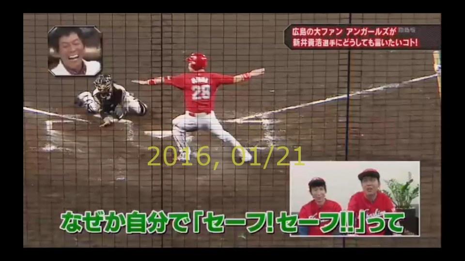 2016-0121-san-19