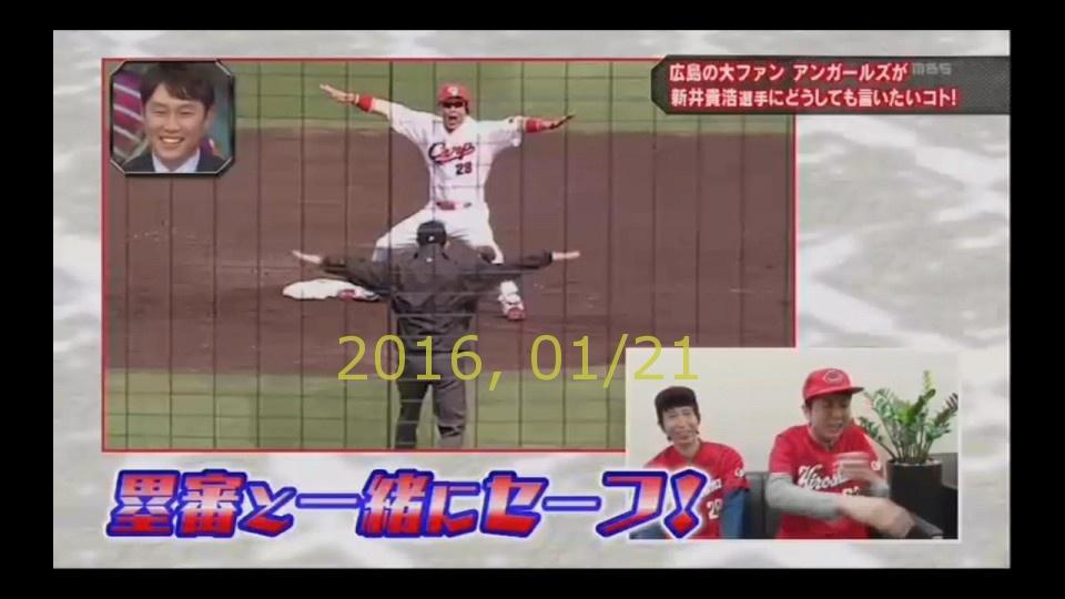 2016-0121-san-22